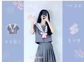 JK制服圈的恶臭,从PUA中国少女开始