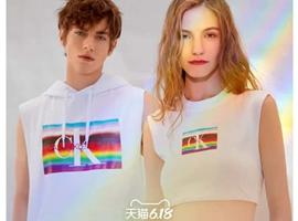 骄傲6月 时尚行业为LGBT发声