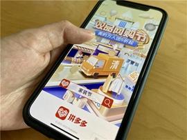 天猫618:中国经济太需要一次像样的消费了
