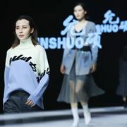 YUNSHUO | 允碩2020秋冬新品發布會