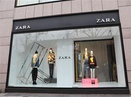 沒人會發現你穿假 ZARA