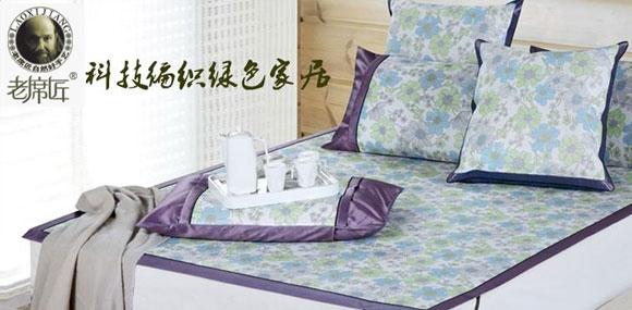 寧波華業纖維科技有限公司