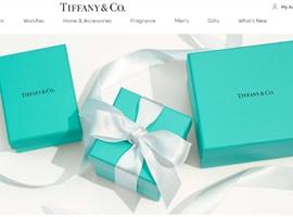 美国越来越乱,LVMH收购Tiffany还会如期进行吗?