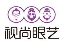 视尚眼艺腕表眼镜品牌