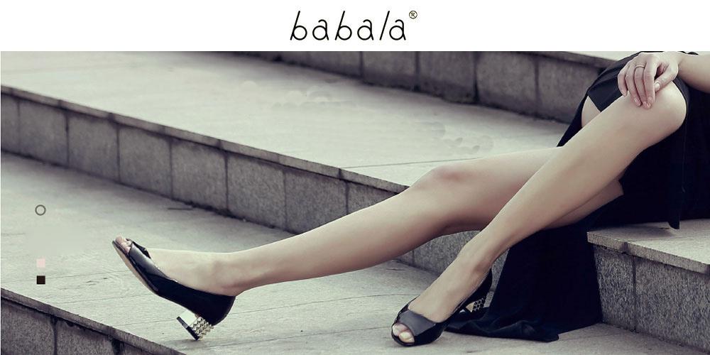 芭芭拉 BABALA