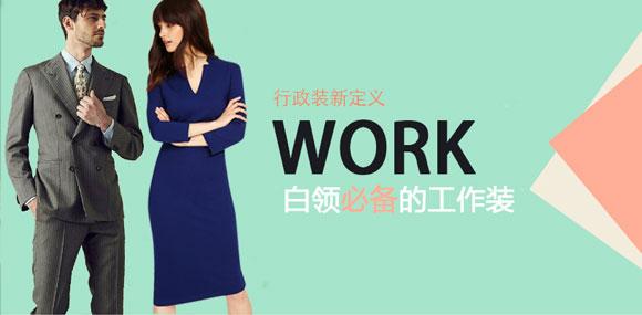 依美惠女裝品牌招商加盟