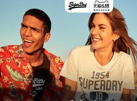 消費者不買賬 Superdry被曝將于7月退出中國市場