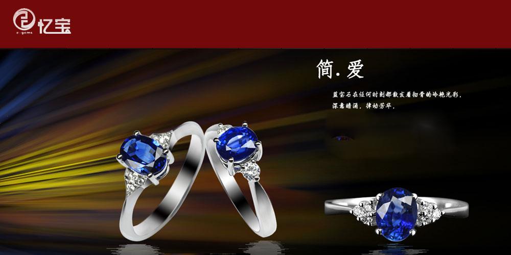 亿宝珠宝 Yibao