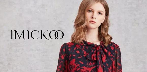 覓可國際女裝品牌誠招加盟商