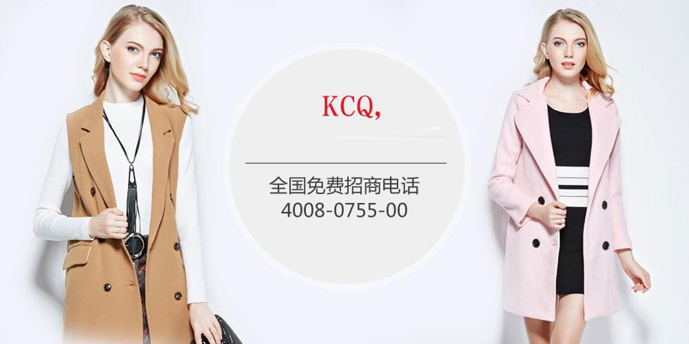 KCQ KCQ