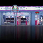 """奧麗儂集團旗下""""摩登本色""""首亮深展 """"1+1>2""""思維縱深運營"""