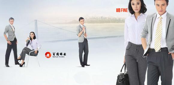 百圓褲業baiyuan誠邀加盟