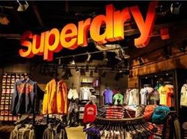 消費者不買賬 英國潮牌Superdry被曝7月退出中國