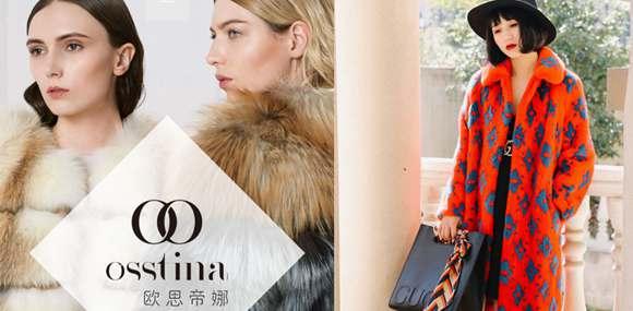 歐思帝娜 OSSTINA 自然樸素皮草品牌