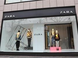 Zara有史以来首次亏损 然而快时尚受的冲击不止于此