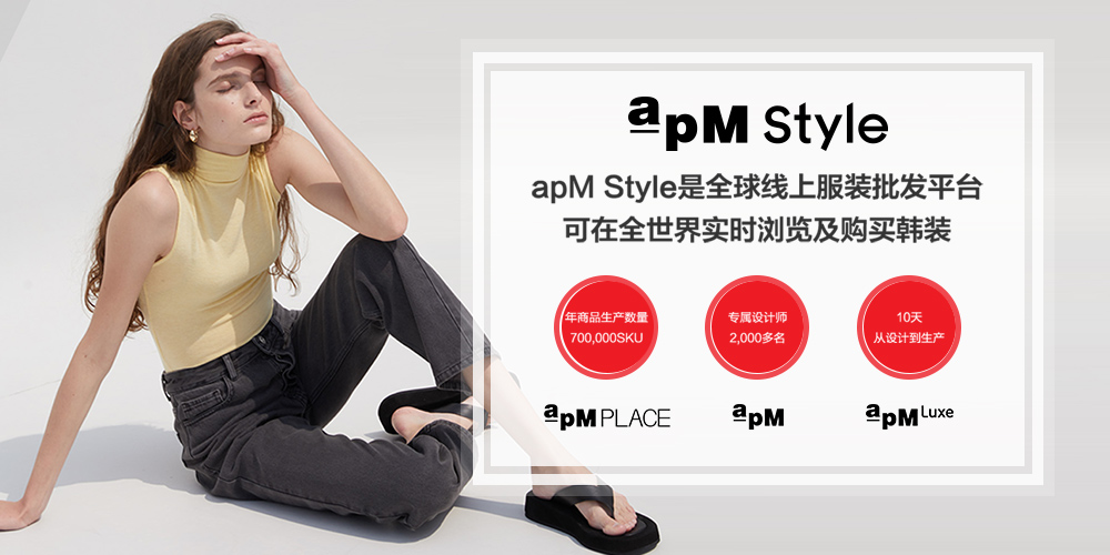 apMStyleapMStyle