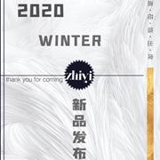 邀請函:芝儀女裝2020冬新品發布會即將舉行!