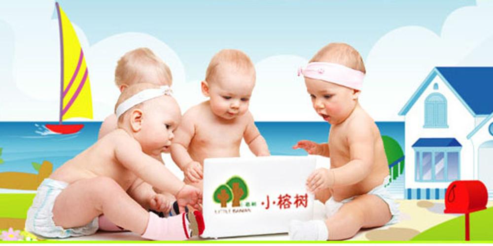 小榕树婴幼儿用品有限摩天平台公司