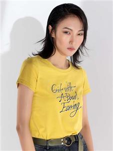 斐格利亚黄色T恤