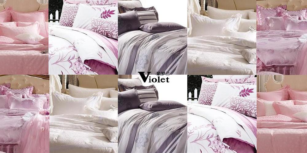 紫罗兰床上用品