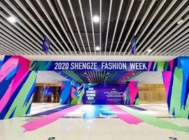 荣耀时刻!第二届中国时尚设计大赛决赛焕动2020盛泽时尚周
