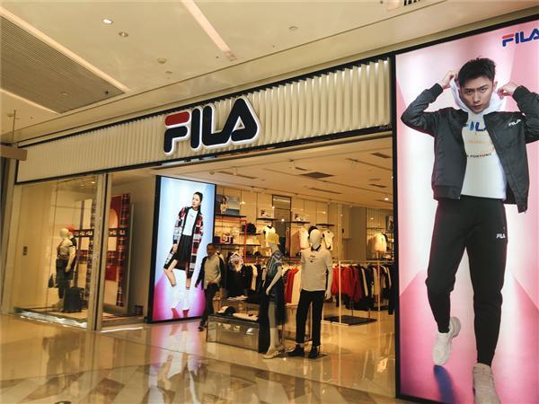 FILA国际第一季度电商增长强劲 服装销售增长49.1%