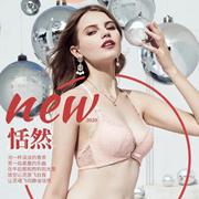 恬然 - 誘惑密碼內衣2020春夏新品鑒賞