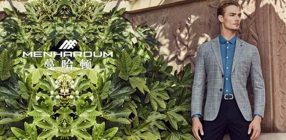 蔓哈頓menhardun時尚商務男裝品牌