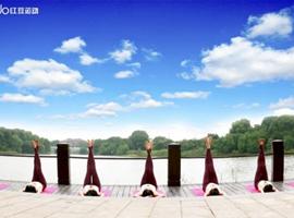 红豆运动赋能2020中国国际(无锡)瑜伽节