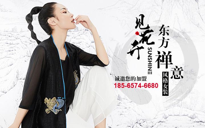 深圳市巨獻服飾有限公司