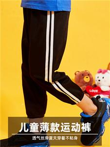 杰米熊儿童薄款夏季运动裤