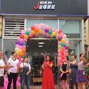 金蝶茜妮新店6月22日盛大开业!感谢张小姐的信任!