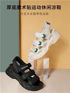 百丽鞋业百丽运动休闲凉鞋