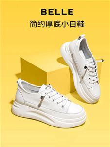 百丽小白鞋