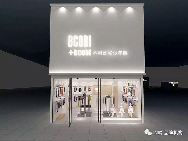 BCOBI不可比喻童装店