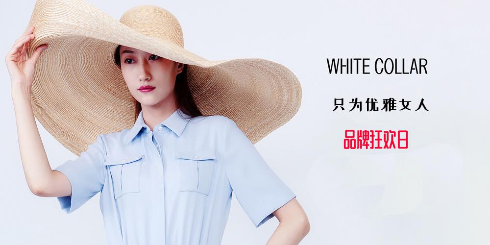 白领WHITE COLLAR