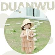 "DaNin嗒囜 - 端午節:幸福""粽""在分享,童年的每一個時尚搭配"