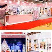 新怡集團|破局·逆風飛揚 2020深圳針織博覽會會展圓滿成功 !