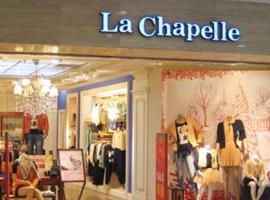 拉夏贝尔召回600件针织衫 因存在安全隐患