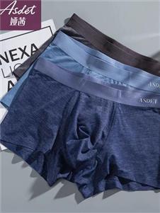 娅茜2020新款男士内裤