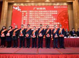 感恩用户,感恩红豆,感恩党!——访红豆股份新任总经理王昌辉