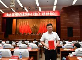 红豆股份总经理王昌辉:新起点 新目标