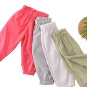防蚊虫、轻薄、透气防蚊裤