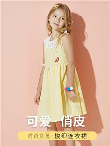 ABCKIDS童装ABC时尚连衣裙