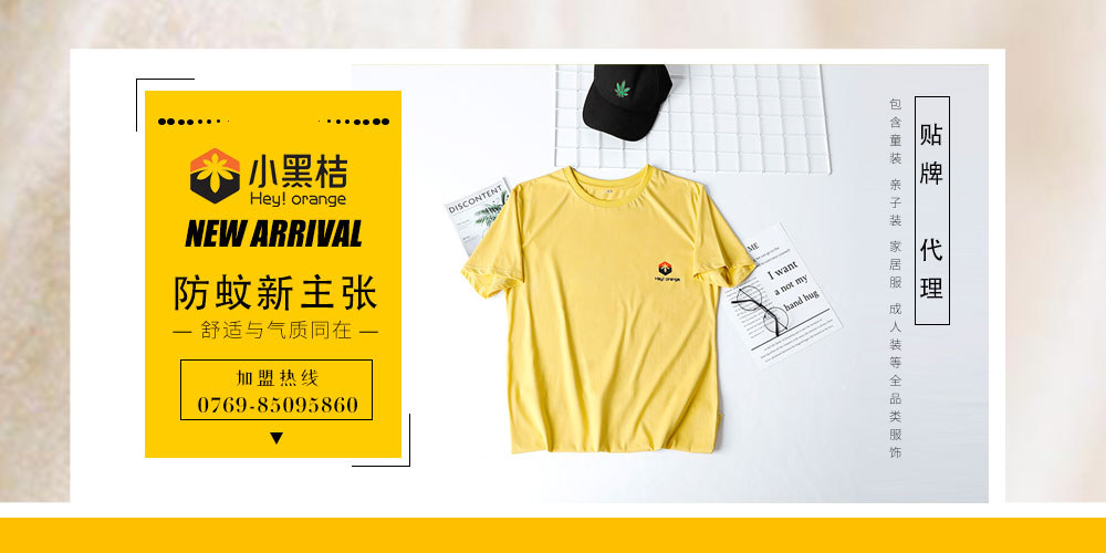 东莞市暖康摩天平台服饰科技有限摩天平台公司