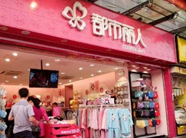 代言人从林志玲换到关晓彤,中国女性内衣龙头连续巨亏,股价只剩4毛钱