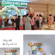ColorPen彩色筆|再度新高,39店向黨獻禮!