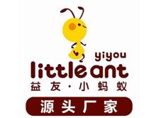 小螞蟻童裝品牌
