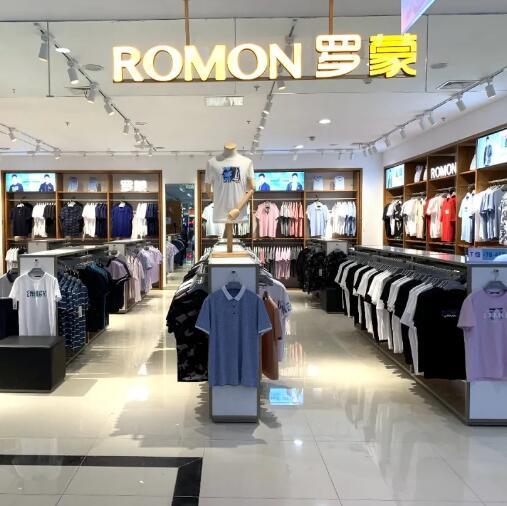 罗蒙新零售山东济南济阳银座购物广场店盛大开业