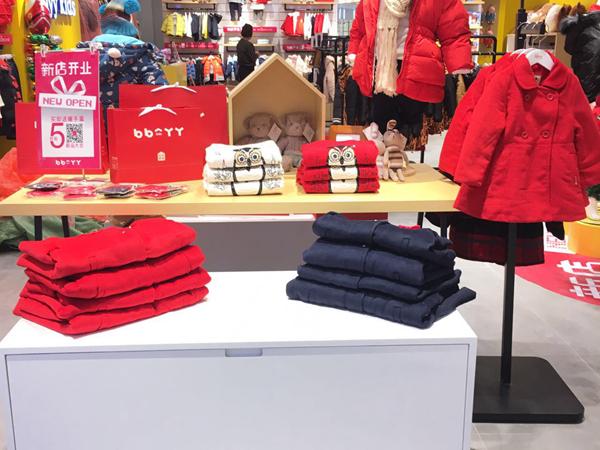 贝贝依依童装店铺图品牌旗舰店店面
